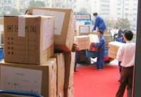 红木家具搬运注意事项